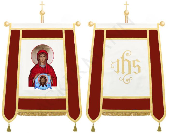 Banner Saint Veronica